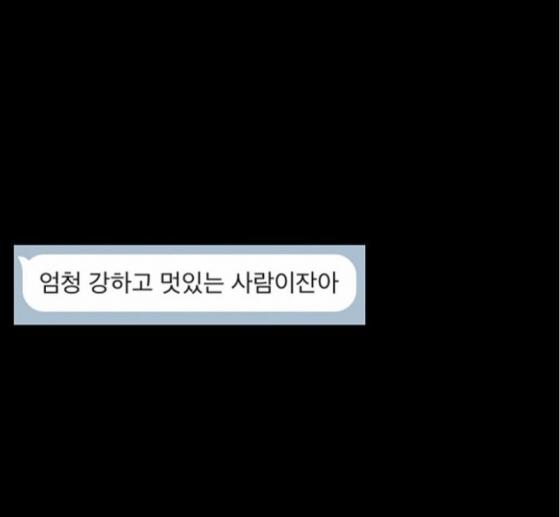/사진=권민아 인스타그램 캡처