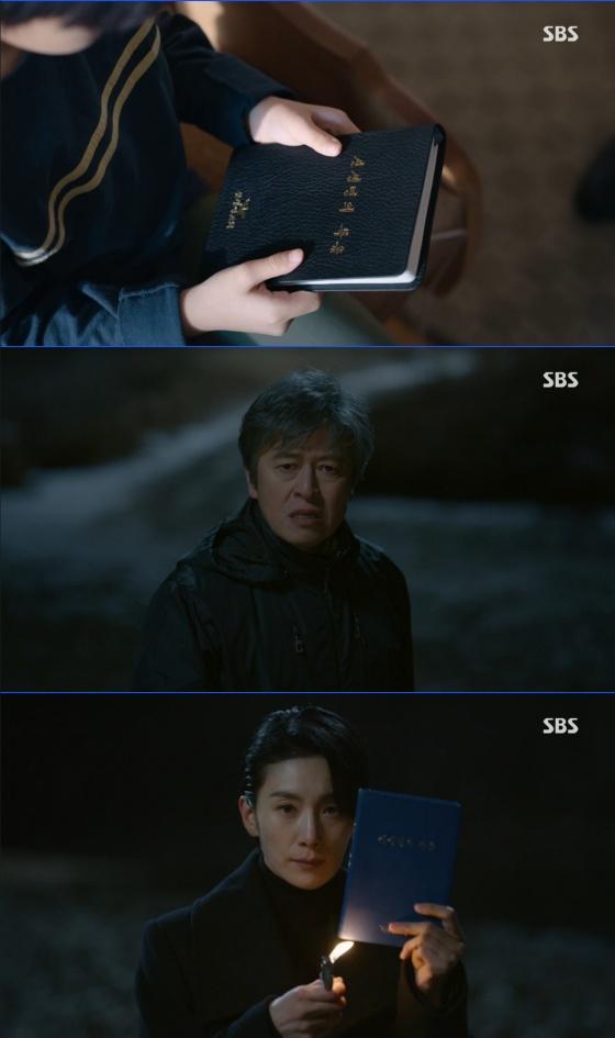 /사진= SBS 월화 드라마 '아무도 모른다' 방송 화면