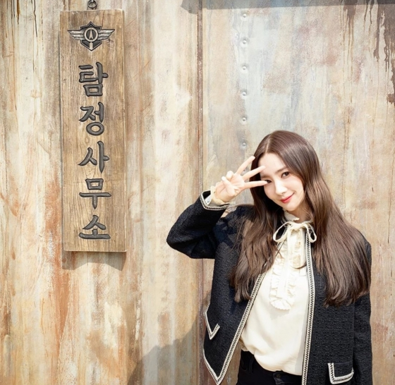 /사진=박민영 인스타그램
