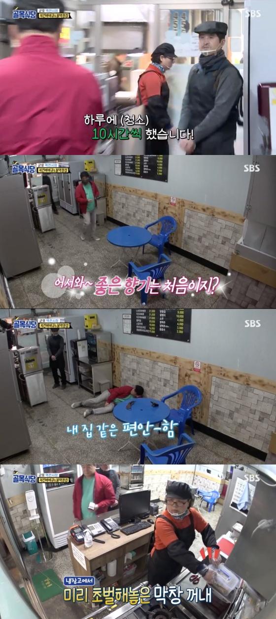 /사진=SBS 예능 프로그램 '백종원의 골목식당' 방송화면 캡쳐