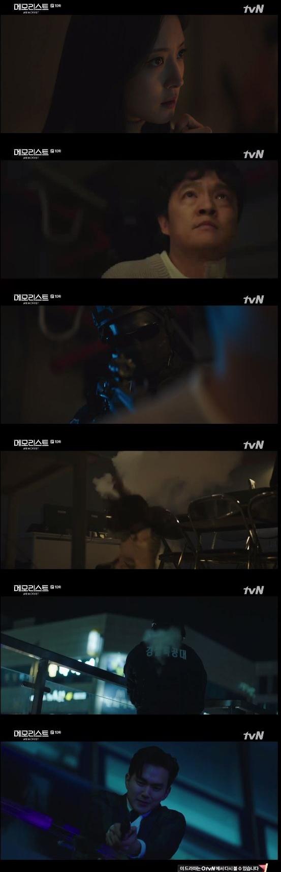 /사진=tvN 수목드라마 '메모리스트' 방송화면 캡쳐