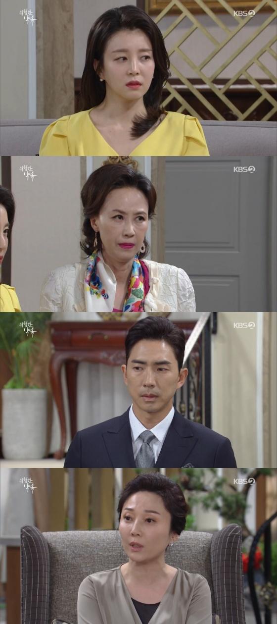 /사진= KBS 2TV 일일 연속극 '위험한 약속' 방송 화면