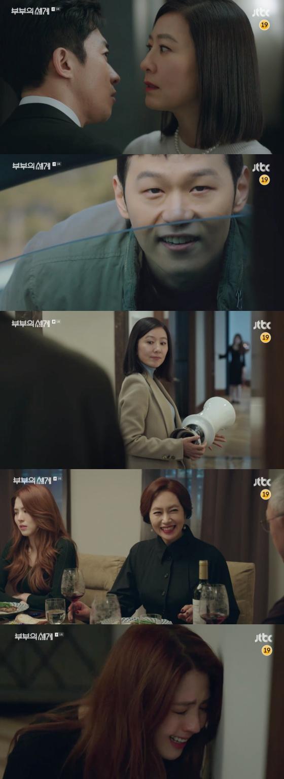 /사진=JTBC 금토드라마 '부부의 세계' 방송화면 캡쳐