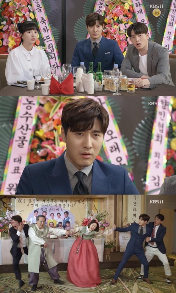 /사진= KBS 1TV 일일연속극 '기막힌 유산' 방송 화면