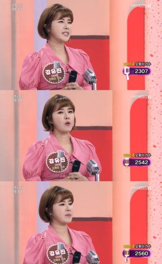 /사진=KBS 1TV '아침마당' 캡처