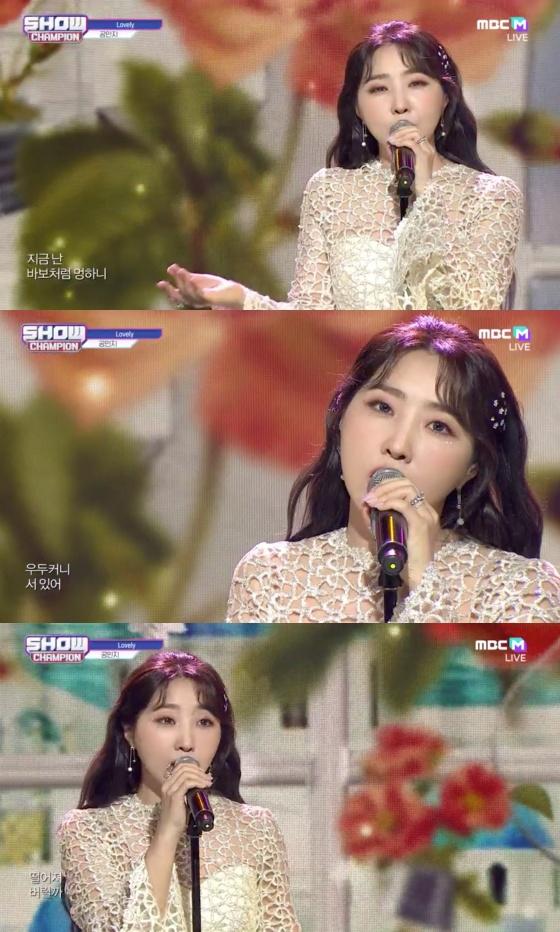 /사진= MBC에브리언 '쇼 챔피언' 방송 화면 캡처