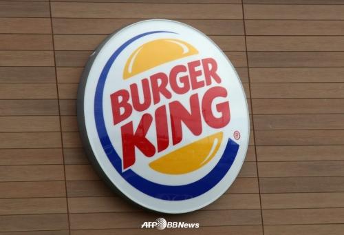 버거킹 /AFPBBNews=뉴스1