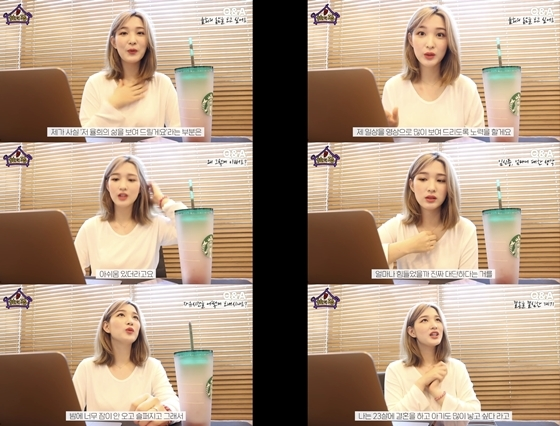/사진=율희 유튜브 채널 '율희의 집' 영상 캡처