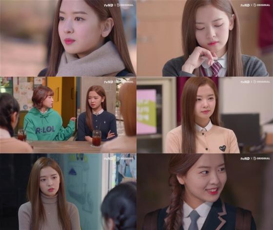 /사진=tvN D '소녀의세계'