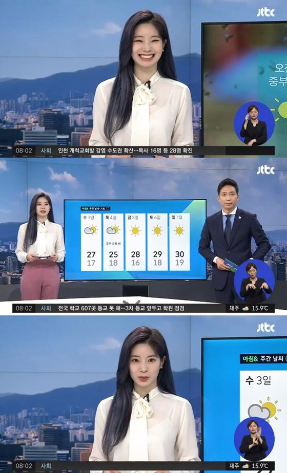 /사진=JTBC 방송화면 캡처