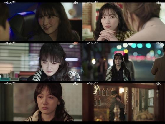 /사진=JTBC '야식남녀' 방송화면 캡처