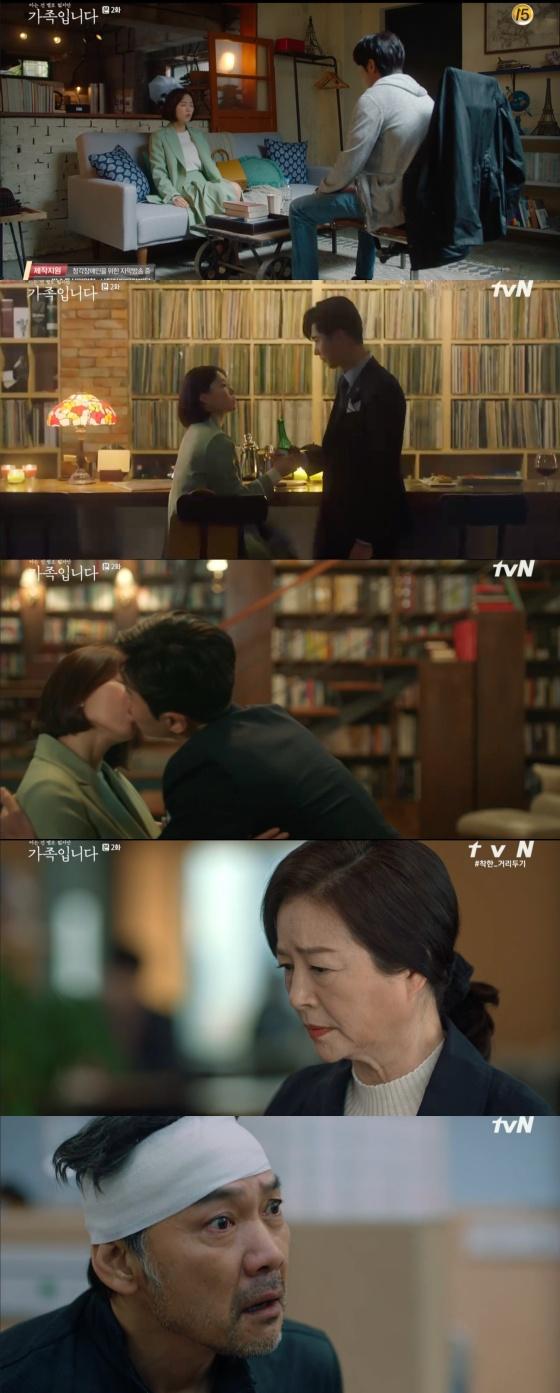 /사진=tvN 월화드라마 '(아는 건 별로 없지만) 가족입니다' 방송화면 캡처