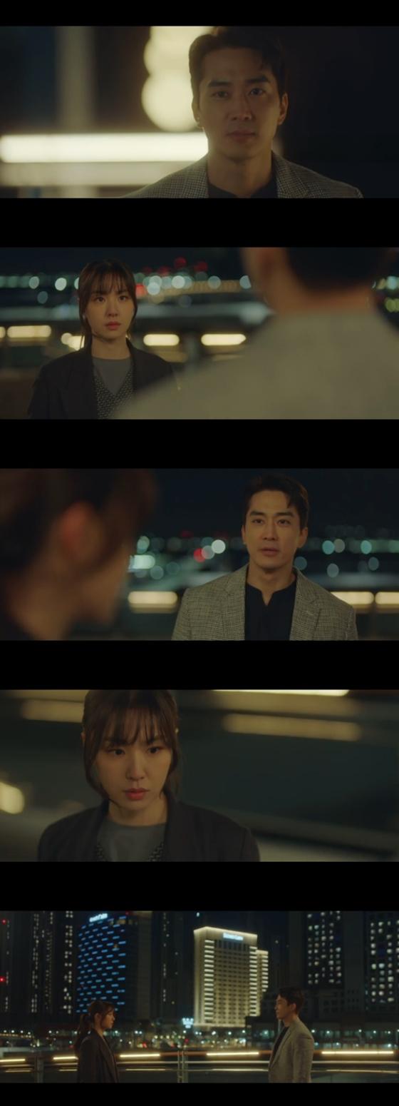 /사진=MBC 월화드라마 '저녁 같이 드실래요' 방송화면 캡처