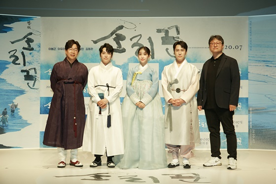 박철민, 이봉근, 이유리, 김동완, 조정래 감독(왼쪽부터) /사진제공=제이오엔터테인먼트