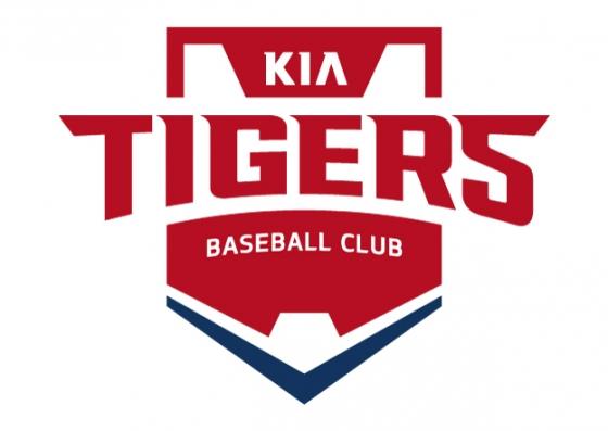KIA 타이거즈 로고.