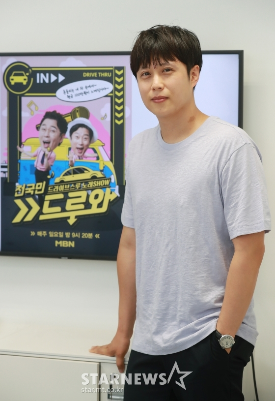 MBN 새 예능프로그램 '전국민 드루와'를 연출한 남성현PD /사진=이동훈 기자