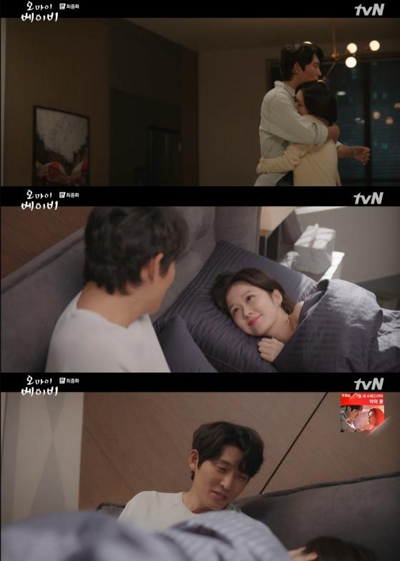 /사진=tvN 수목드라마 '오 마이 베이비' 방송화면 캡처