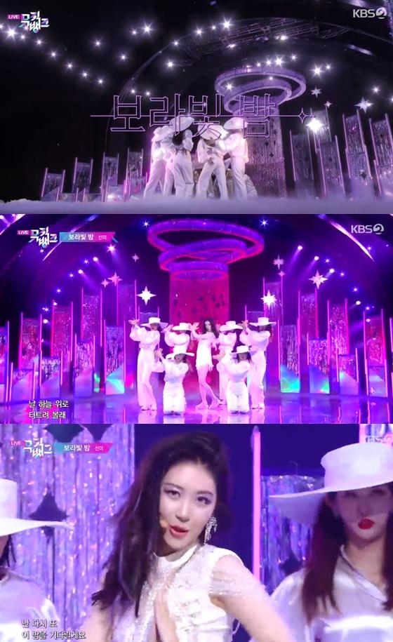 /사진= KBS 2TV '뮤직뱅크' 방송 화면