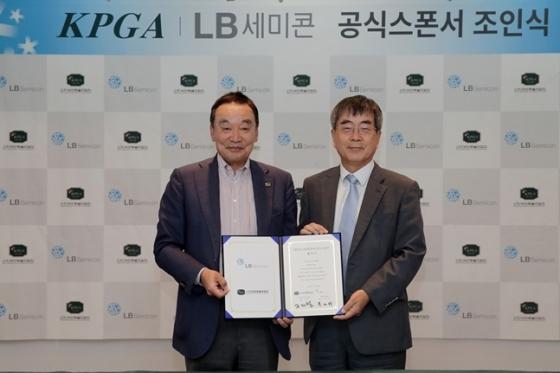 조인식에 참여한 구자철 KPGA 회장(왼쪽)과 박노만 LB세미콘(주) 대표이사. /사진=KPGA 제공