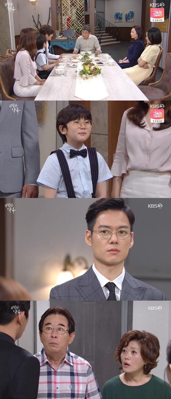 /사진= KBS 2TV 드라마 '위험한 약속' 방송 화면