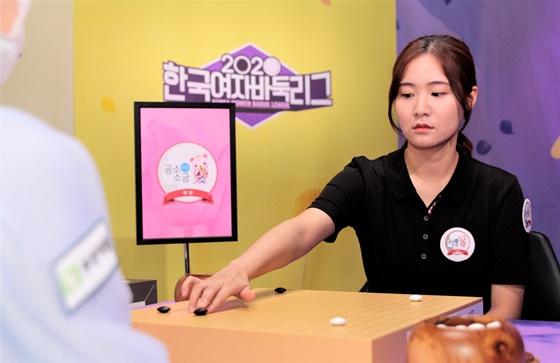 오유진. /사진=한국기원 제공