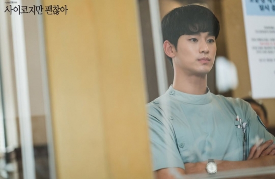 /사진=tvN 드라마 공식 인스타그램