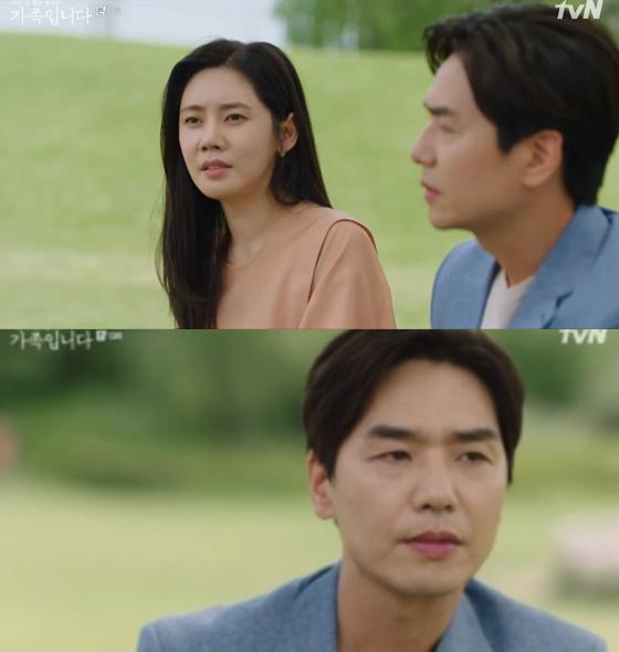 /사진= tvN 드라마 '아는 건 별로 없지만 가족입니다' 방송 화면