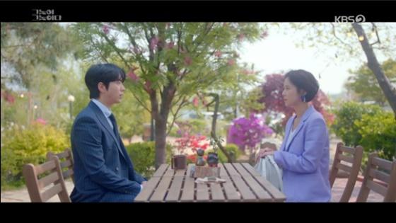 /사진=KBS 2TV '그놈이 그놈이다' 방송화면 캡처