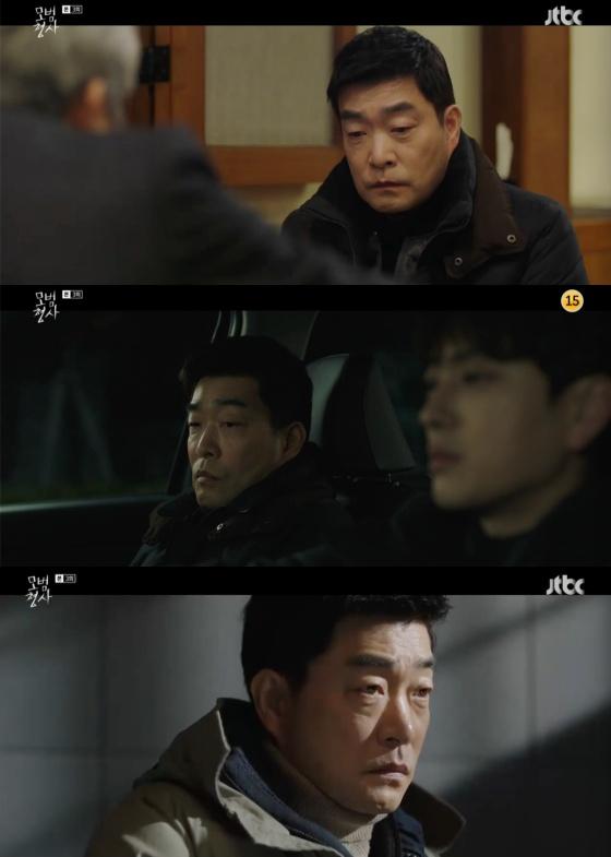 /사진=JTBC 월화드라마 '모범형사' 방송화면 캡처