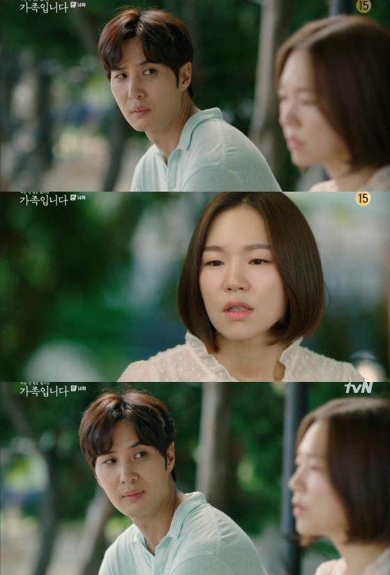 /사진=tvN 월화드라마 '아는 건 별로 없지만 가족입니다' 방송화면 캡처