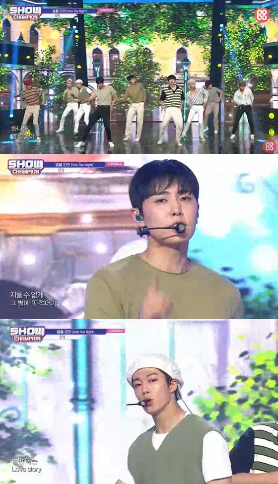 /사진= MBC에브리원 '쇼!챔피언' 방송 화면