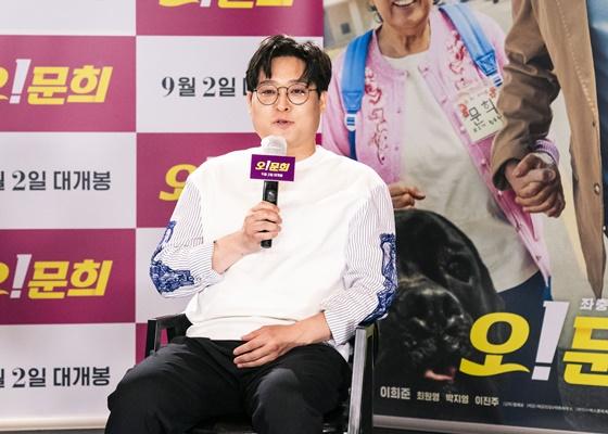 영화 '오! 문희'를 연출한 정세교 감독 /사진제공=CGV아트하우스