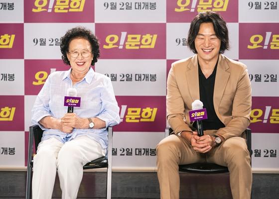 나문희, 이희준 /사진제공=CGV아트하우스