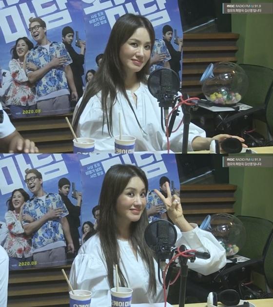 엄정화 /사진=MBC FM4U '정오의 희망곡 김신영입니다' 보이는 라디오 방송화면 캡처