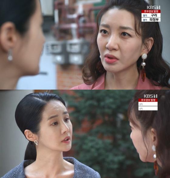 /사진= KBS 1TV 드라마 '기막힌 유산' 방송 화면