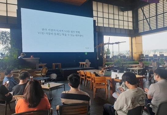 (사)영화수입배급사협회 VOD 시장 전망과 대책 공청회/ 사진제공 =수배협)