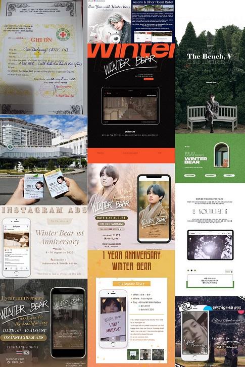 방탄소년단 뷔 팬덤, '윈터베어' 1주년 맞아 기부·광고로 축하