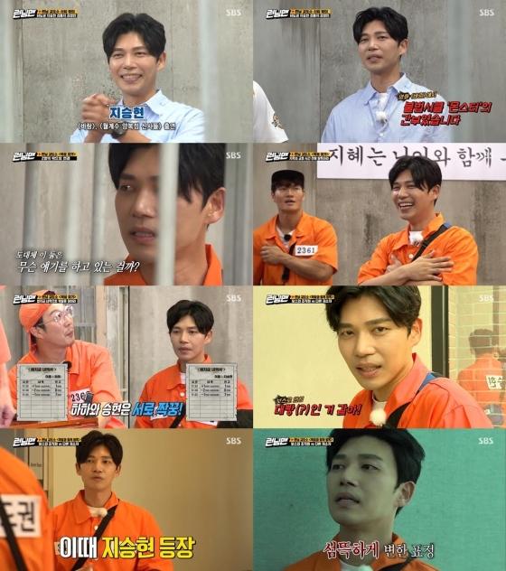 SBS 예능프로그램 '런닝맨'에 출연한 배우 지승현 / 사진출처='런닝맨'