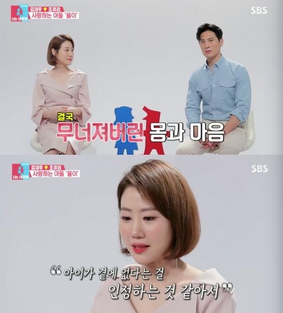 /사진=SBS '동상이몽2-너는 내 운명' 방송화면 캡처