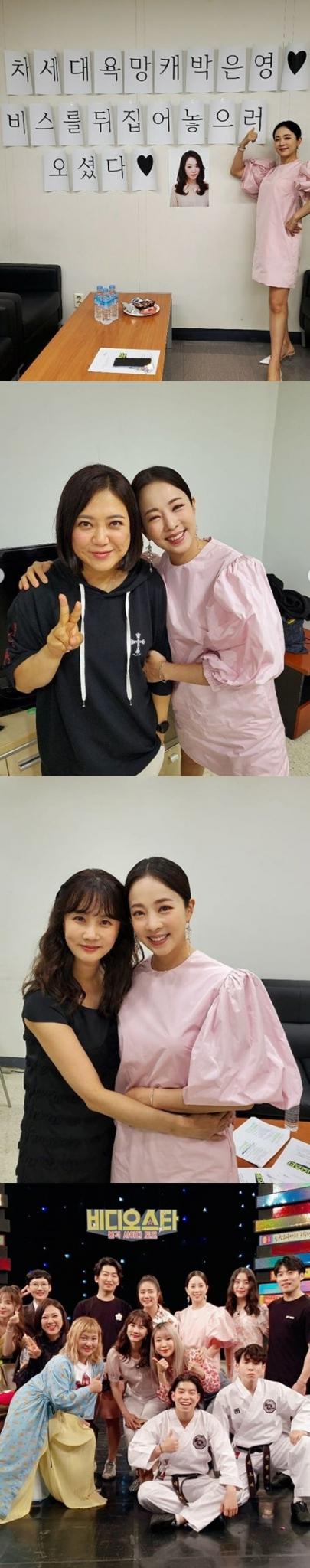 /사진= 박은영 인스타그램