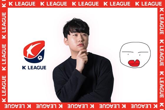 김재원. /사진=한국프로축구연맹 제공