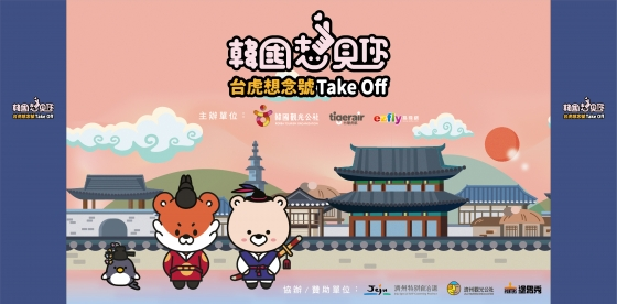 제주 가상출국여행 행사 메인 포스터