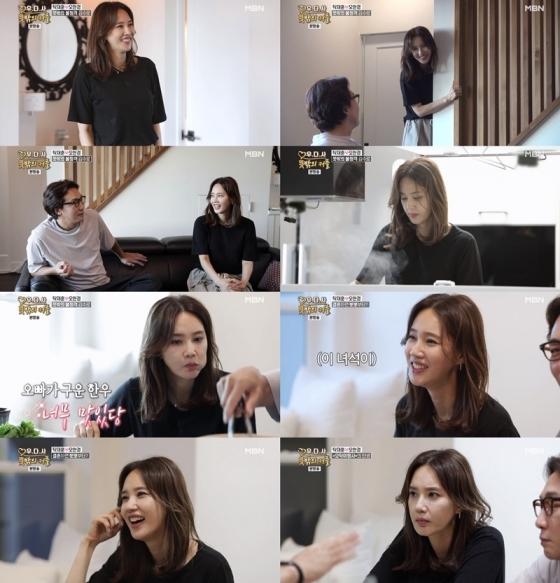 배우 오현경 / 사진= MBN '우리 다시 사랑할 수 있을까' 3