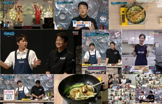 /사진=MBC '백파더' 방송화면