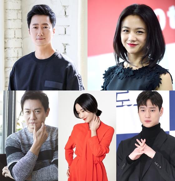 박해일과 탕웨이, 박용우, 이정현, 고경표 등이 박찬욱 감독의 신작 '헤어질 결심'에 출연한다.