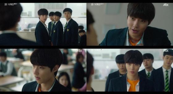 /사진=JTBC '18 어게인' 방송화면 캡처