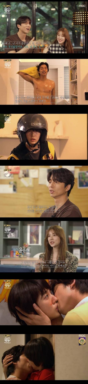 /사진=MBC '청춘다큐 다시스물-커피프린스 1호점' 방송화면 캡처