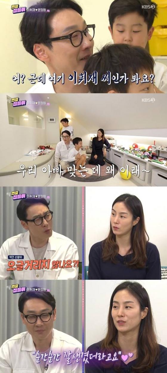 /사진=KBS 2TV '연중라이브' 방송화면 캡처