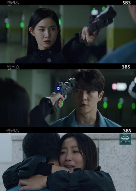 /사진=SBS 금토드라마 '앨리스' 방송화면 캡처