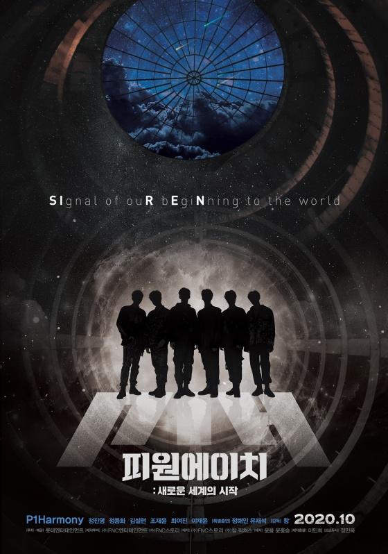 신인그룹 피원하모니의 세계관을 담은 영화 '피원에이치: 새로운 세계의 시작' 포스터 /사진제공=FNC엔터테인먼트
